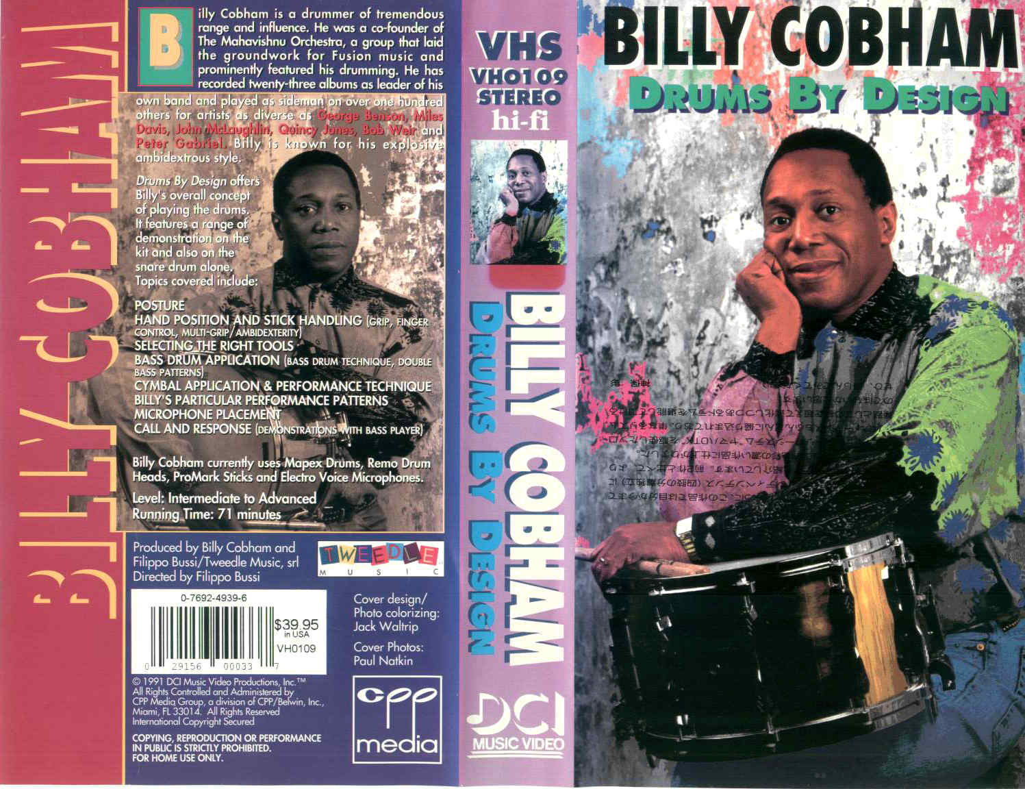 B. Cobham - Drums By Design / videocassetta VHS