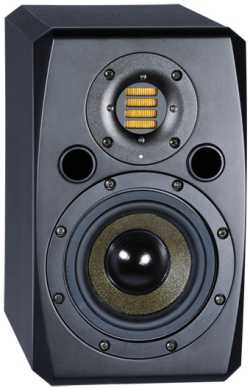 Adam Audio S1X - Singolo